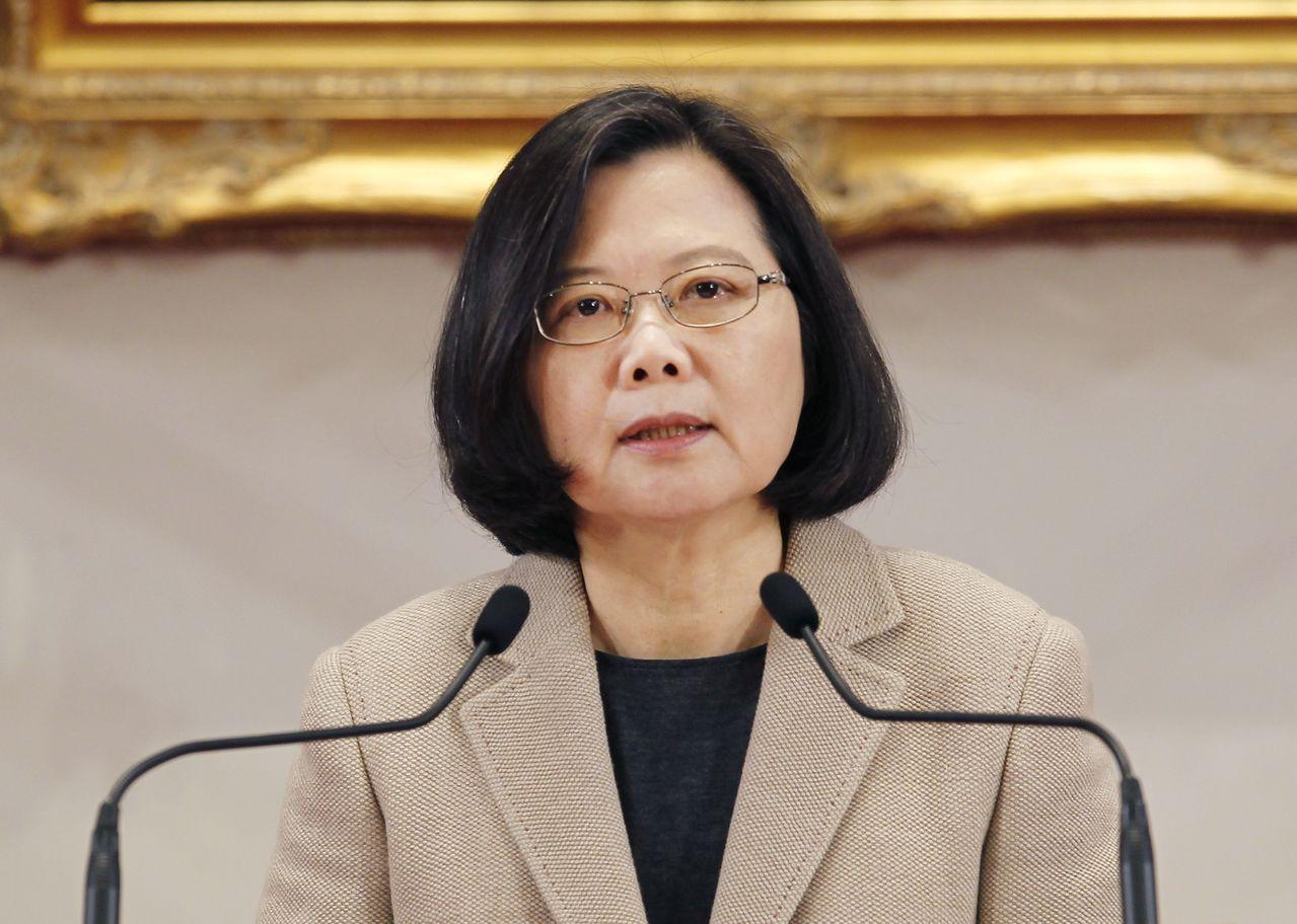 蔡英文:為了守護臺灣的安全,我們會為兩岸的交流建立三道防護網 美聯社