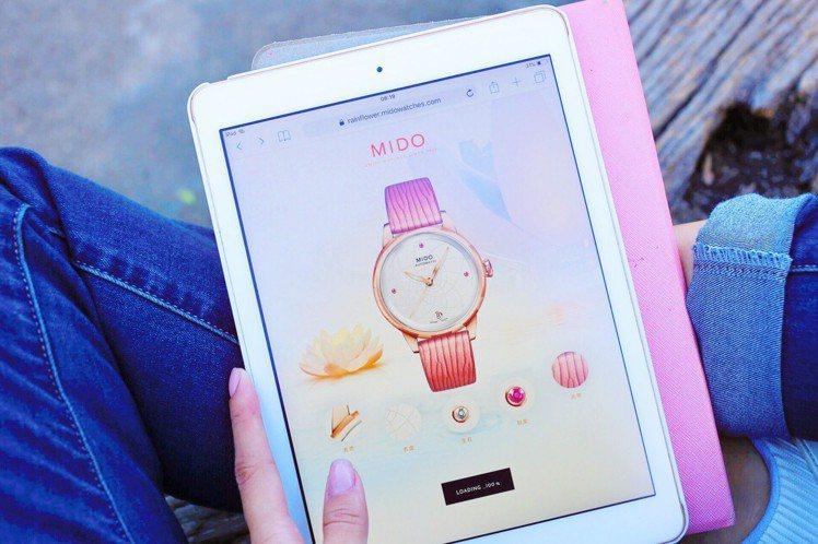 雷瑟琳設計Rainflower系列腕表。圖/MIDO提供
