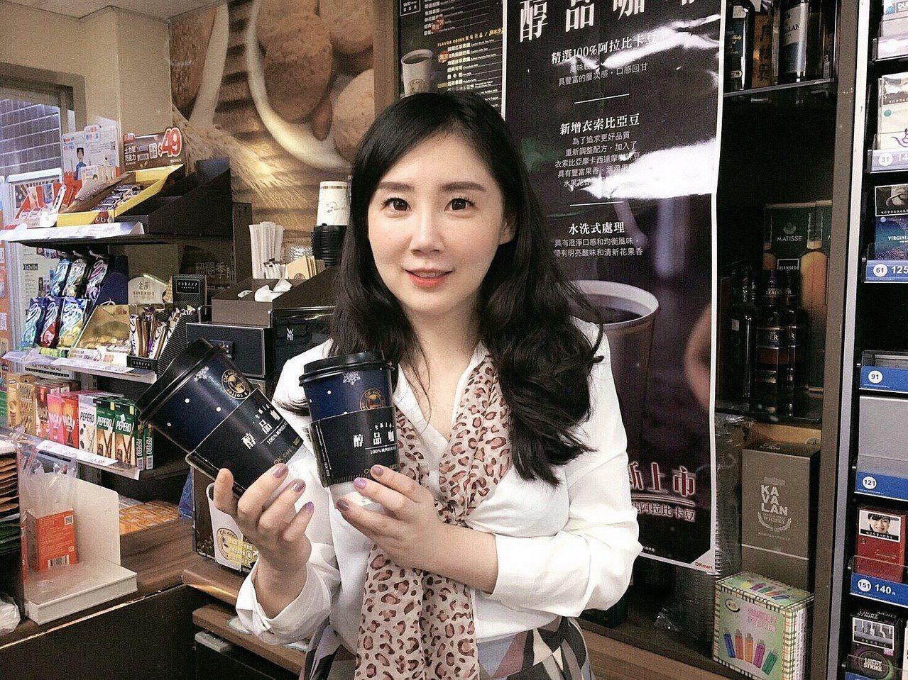 即日起至2019/1/2,OKmart推出OK Cafe會員大杯拿鐵或美式買二送...