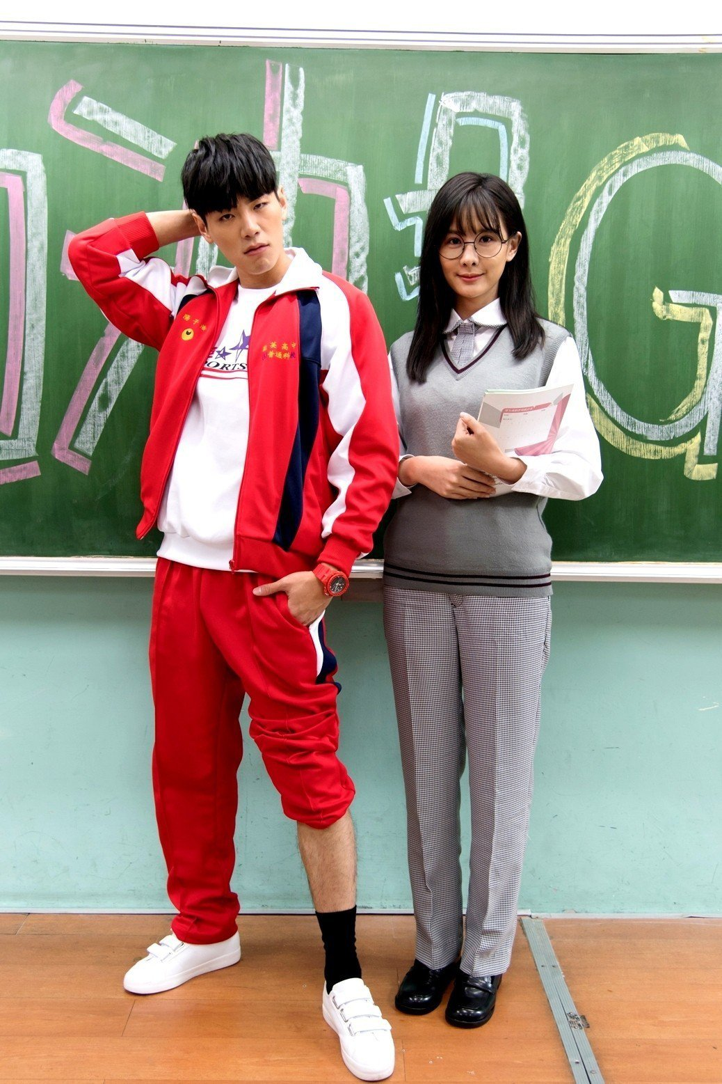 安心亞(右)和禾浩辰演三立偶像劇「你有念大學嗎?」 圖/三立提供