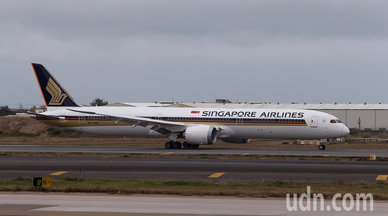新加坡航空公司全新波音787-10 Dreamliner夢幻客機,1日中午首航降...