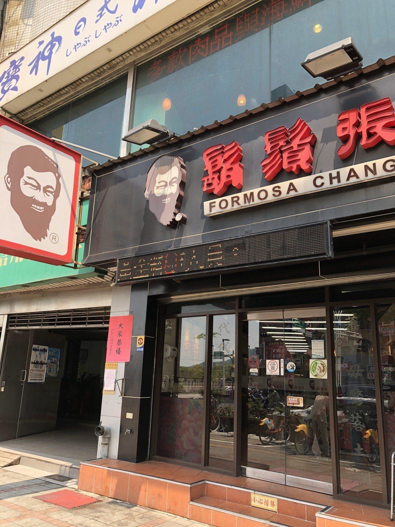 鬍鬚張是街頭常見庶民小吃,元旦起宣布再次調漲價格。本報資料照片