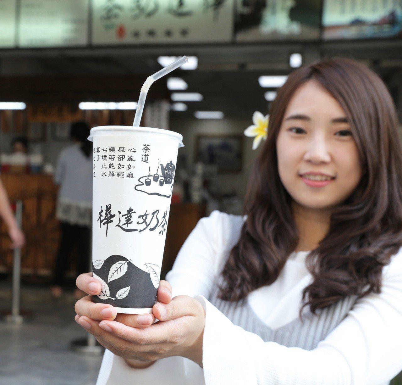 連鎖茶飲樺達奶茶也漲價。本報資料照片