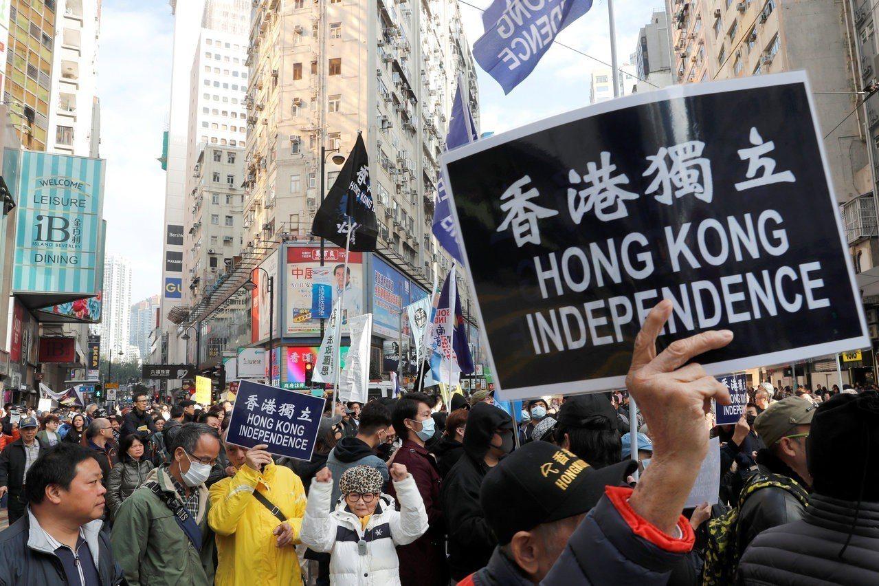 香港元旦遊行 港獨團體打正旗號。(路透)
