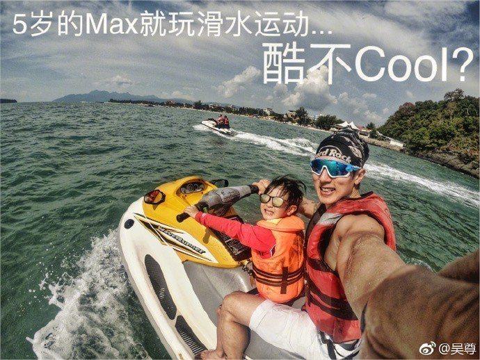 吳尊帶5歲兒子Max玩滑水運動。圖/摘自微博