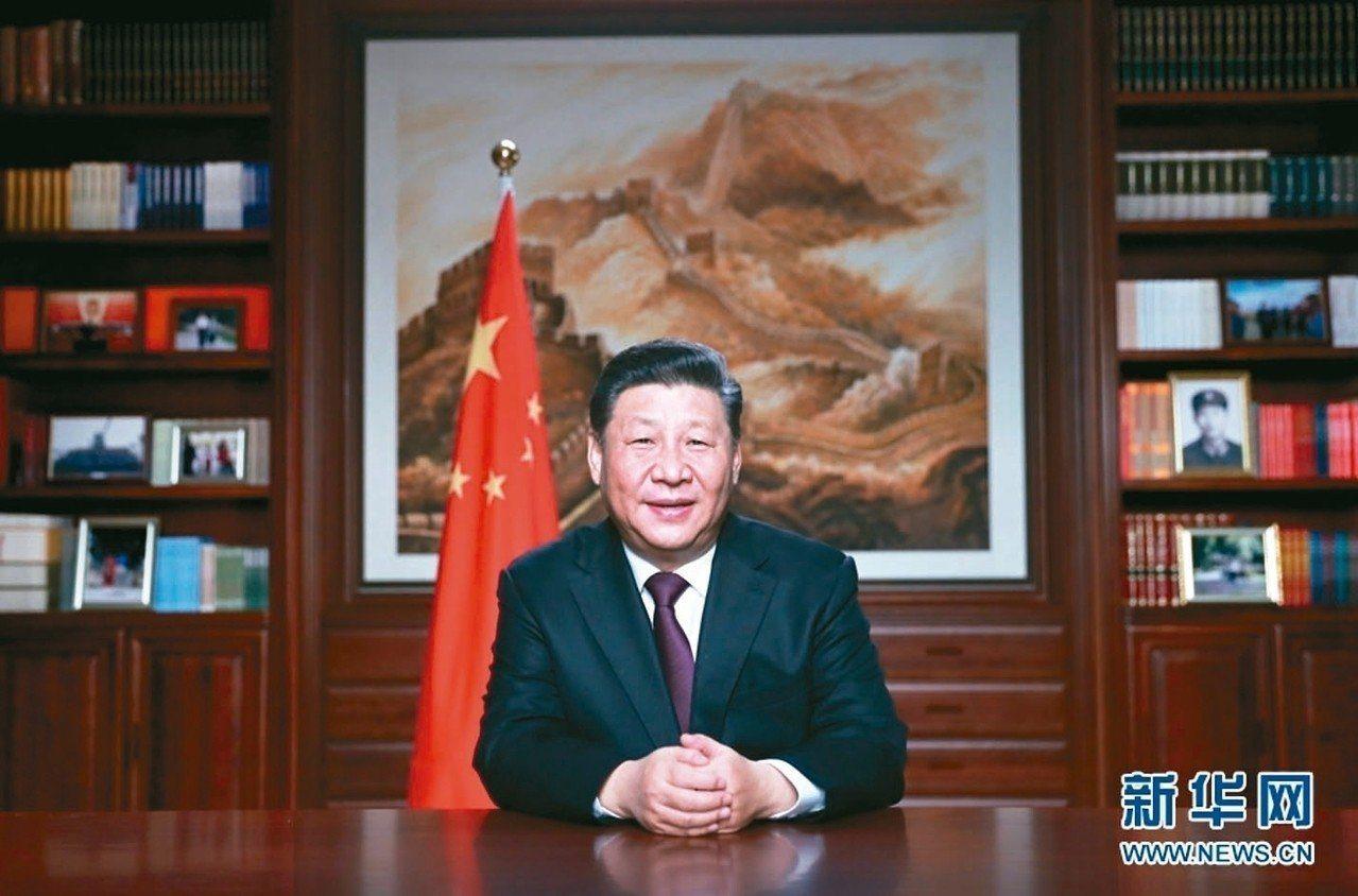 大陸國家主席習近平發表二○一九新年賀詞,重申中國大陸「改革的腳步不會停滯,開放的...