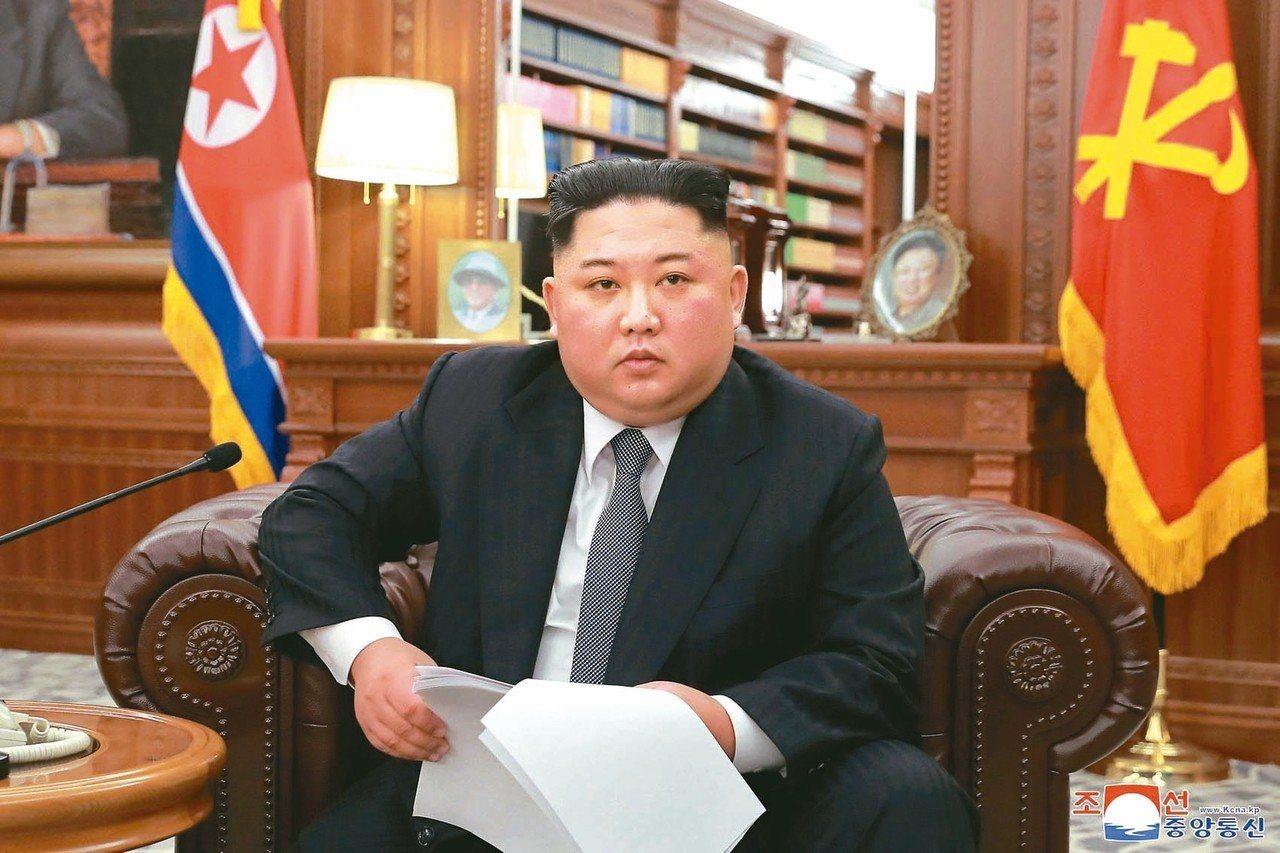 北韓領導人金正恩一日發表新年談話(圖),重申北韓去核的決心,表示隨時準備好與美國...