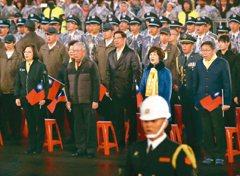 習近平發表對台談話前夕 蔡總統提兩岸「4個必須」