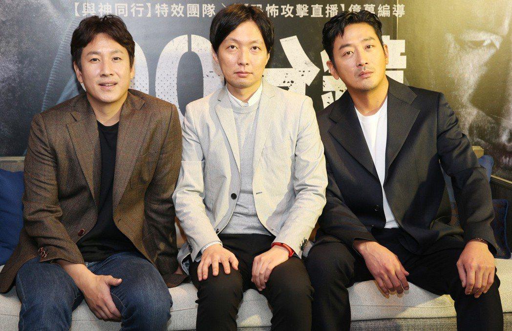 韓星河正宇(右)、李善均(左)與導演金秉祐抵台宣傳「90分鐘末日倒數」新戲。記者...