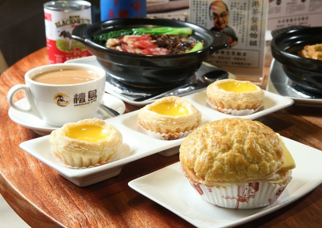 檀島茶餐廳以蛋塔、菠蘿包等餐點為主。 圖/聯合報系資料照片