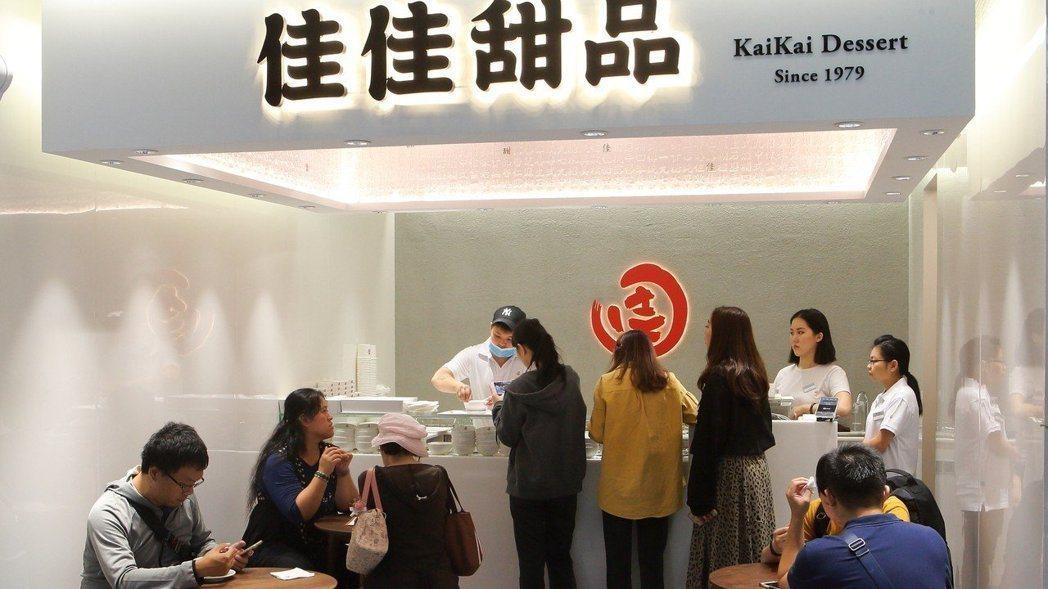 佳佳甜品短短9個月內,就於台北開設3間門市。 記者陳睿中/攝影