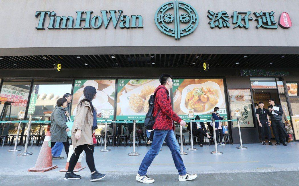 近年來登台的香港名餐廳,添好運在台灣的發展版圖最大最廣。 圖/聯合報系資料照片
