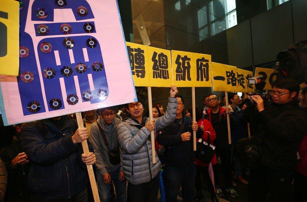 新北市前市長朱立倫卸任當天明確宣布目標就是2020為台灣打拚,市府員工舉標語祝福...
