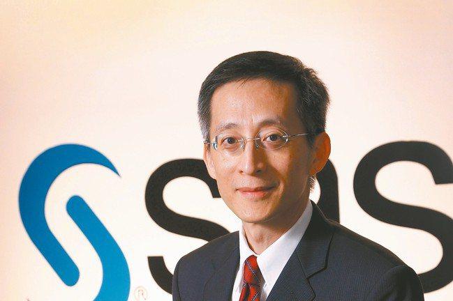 SAS台灣總經理陳愷新。 SAS/提供