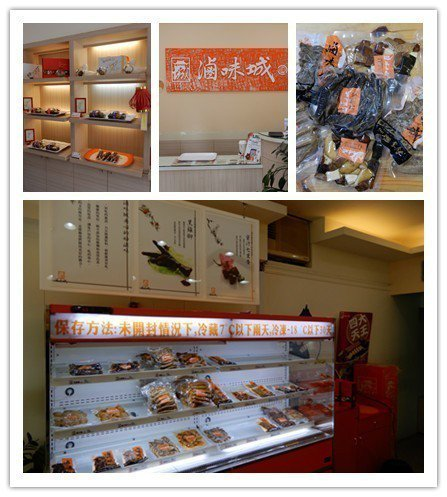 「滷味城」旗艦店的風格素雅明亮,精製的各種滷味美食,持續飄香。 翁永全/攝影