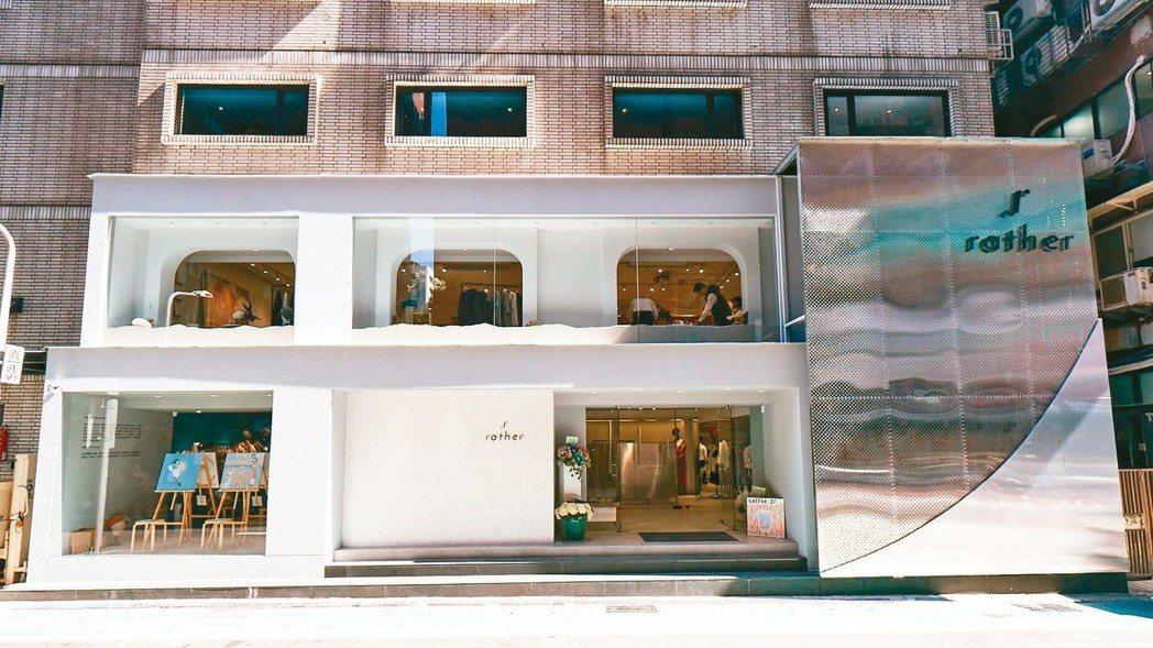 隱身在北市東區巷弄間的Rather Concept Store,宛如一座靜謐的時...