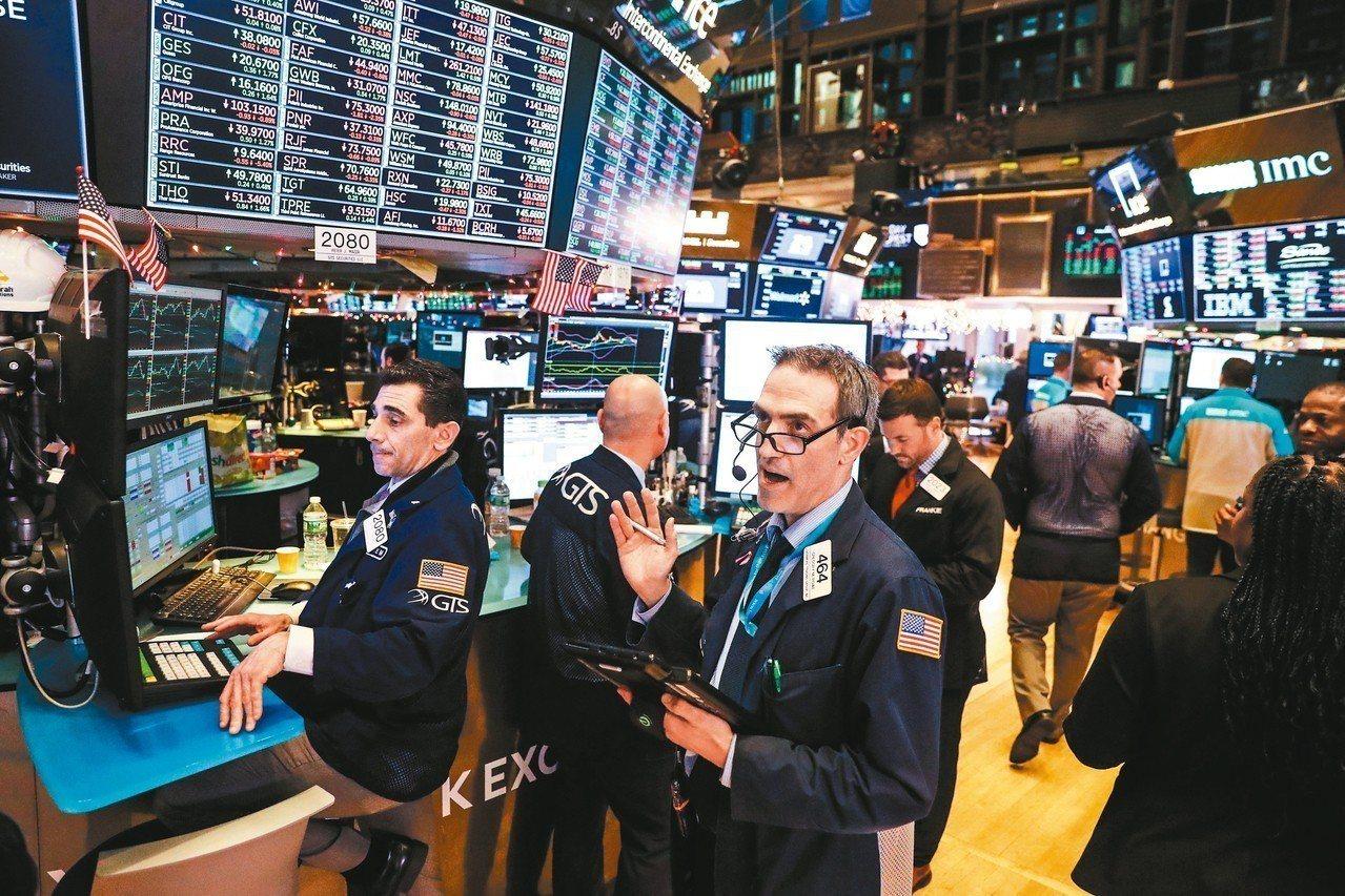 法人表示,投資人可多留意美股基金投資契機。。 路透