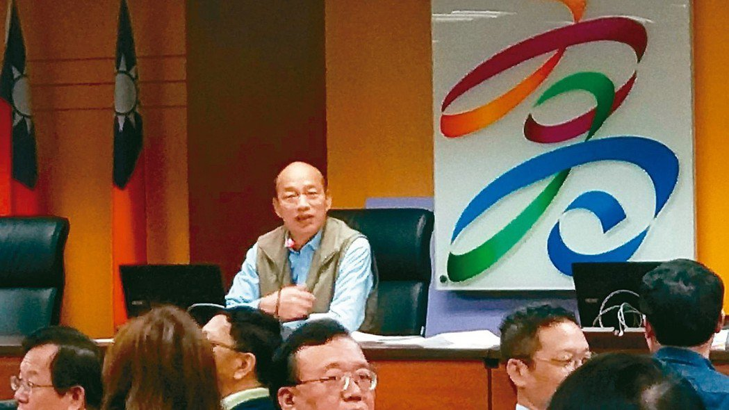 高市長韓國瑜今首次主持市政會議。 記者蔡孟妤/攝影