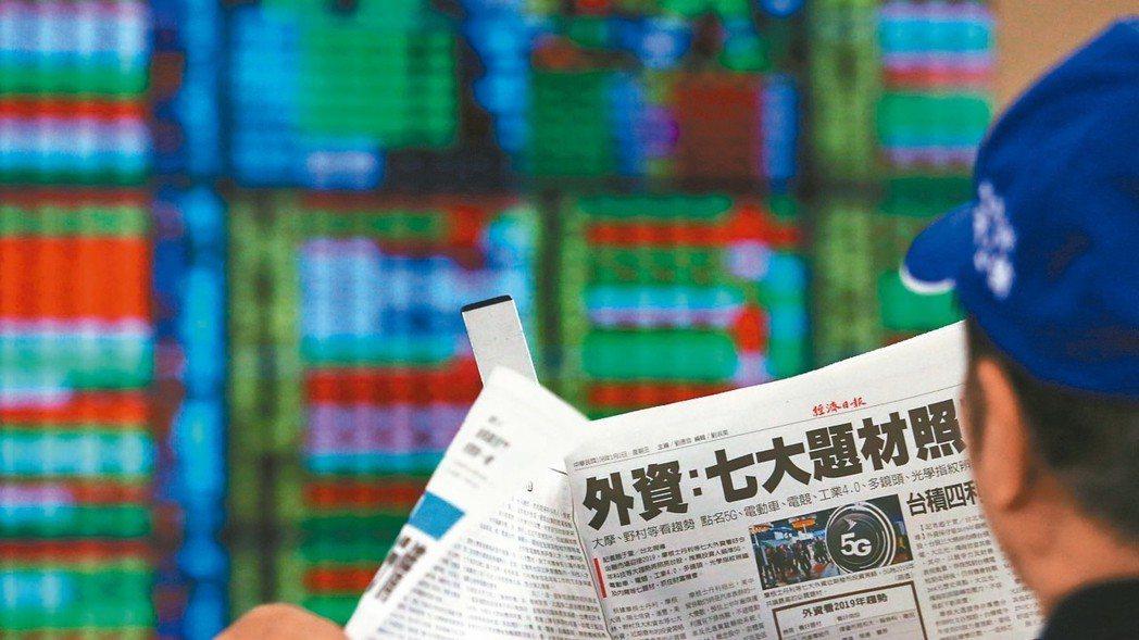 2019年台北股市的第一個交易日,開盤雖小跌2.14點,但10點30分後跌幅逾百...