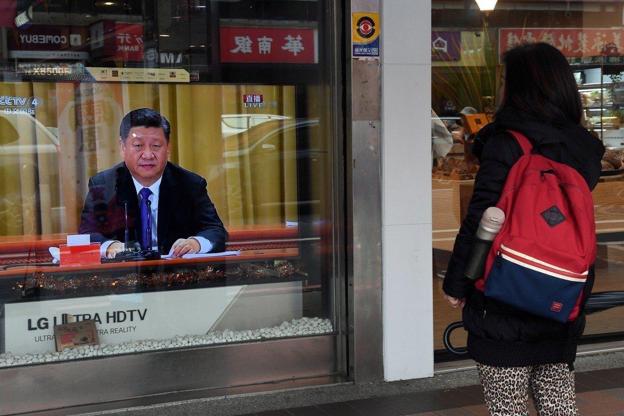 中國國家主席習近平2日在「告台灣同胞書」發表40週年紀念會上大篇幅提「一國兩制」...