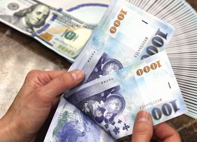 台美利差擴大 到底該存新台幣還是美元?