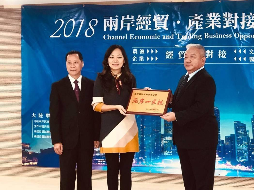 惠勝國際投資總經理龔芷璇(中)受頒證書。