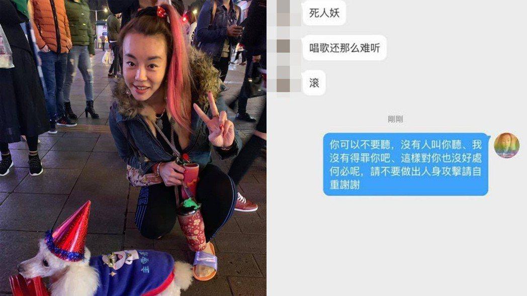 法拉利姐遭酸「死人妖」。圖/擷自臉書