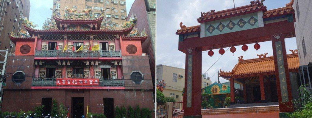 台灣各地都有祭拜蔣公的廟宇,圖左為新竹的《天宏宮》,圖右為高雄的《蔣公感恩堂》。...