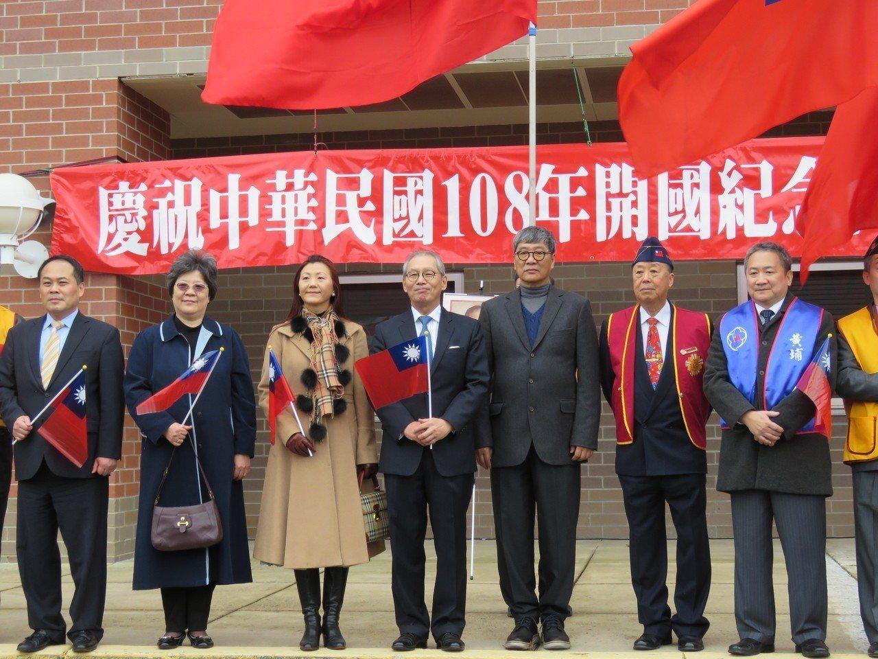 美國華府地區僑界1日於馬里蘭州舉行「慶祝中華民國108年開國紀念升旗典禮」。
