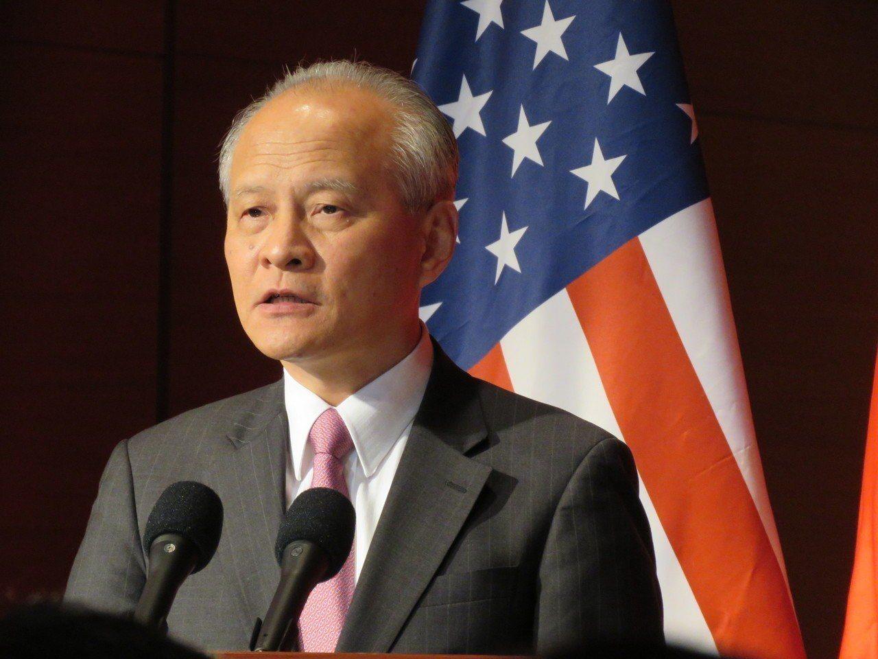 中國大陸駐美大使崔天凱。報系資料照片/華盛頓記者張加攝
