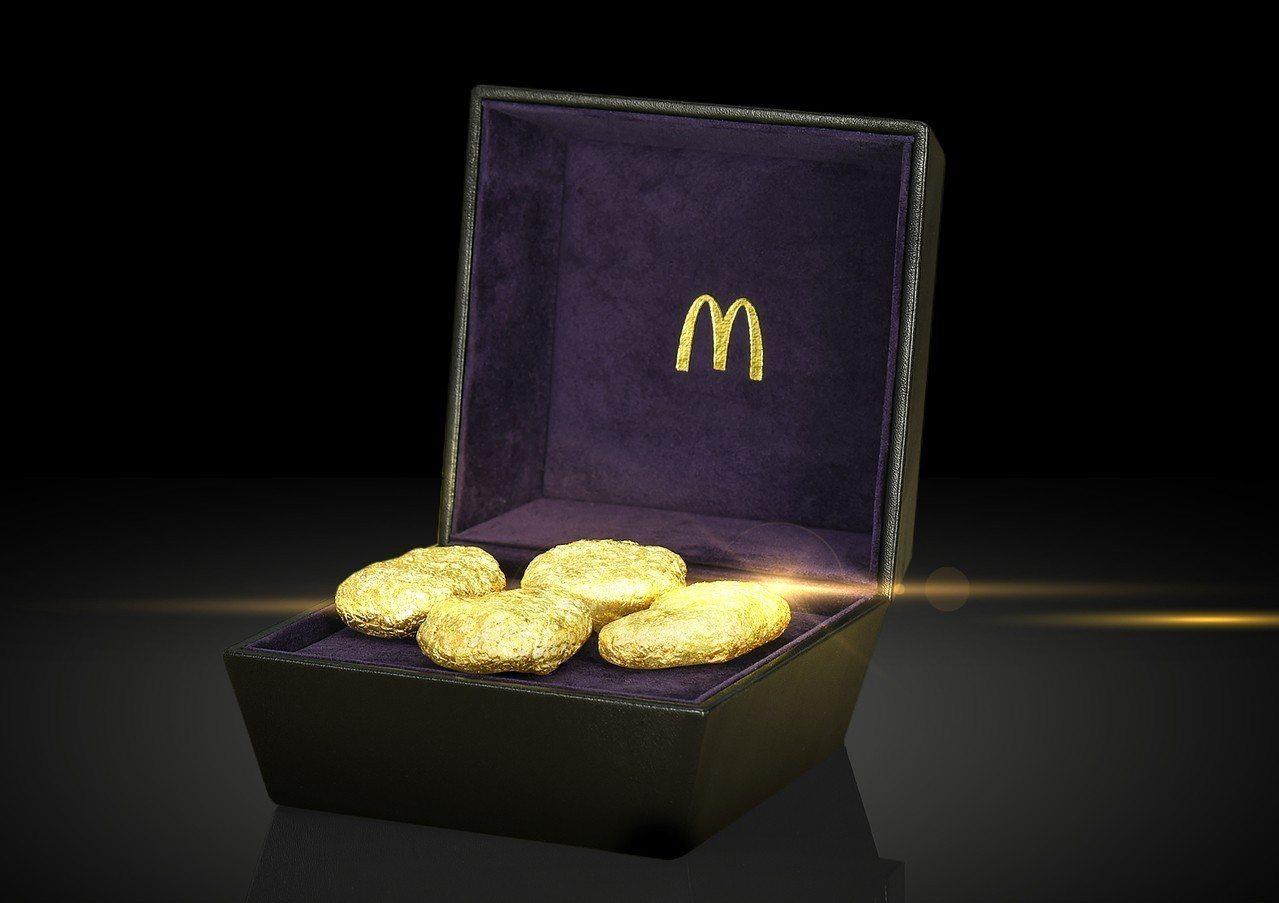 造價百萬元,台灣麥當勞推全球獨家「黃金」麥克雞塊。 圖/台灣麥當勞提供