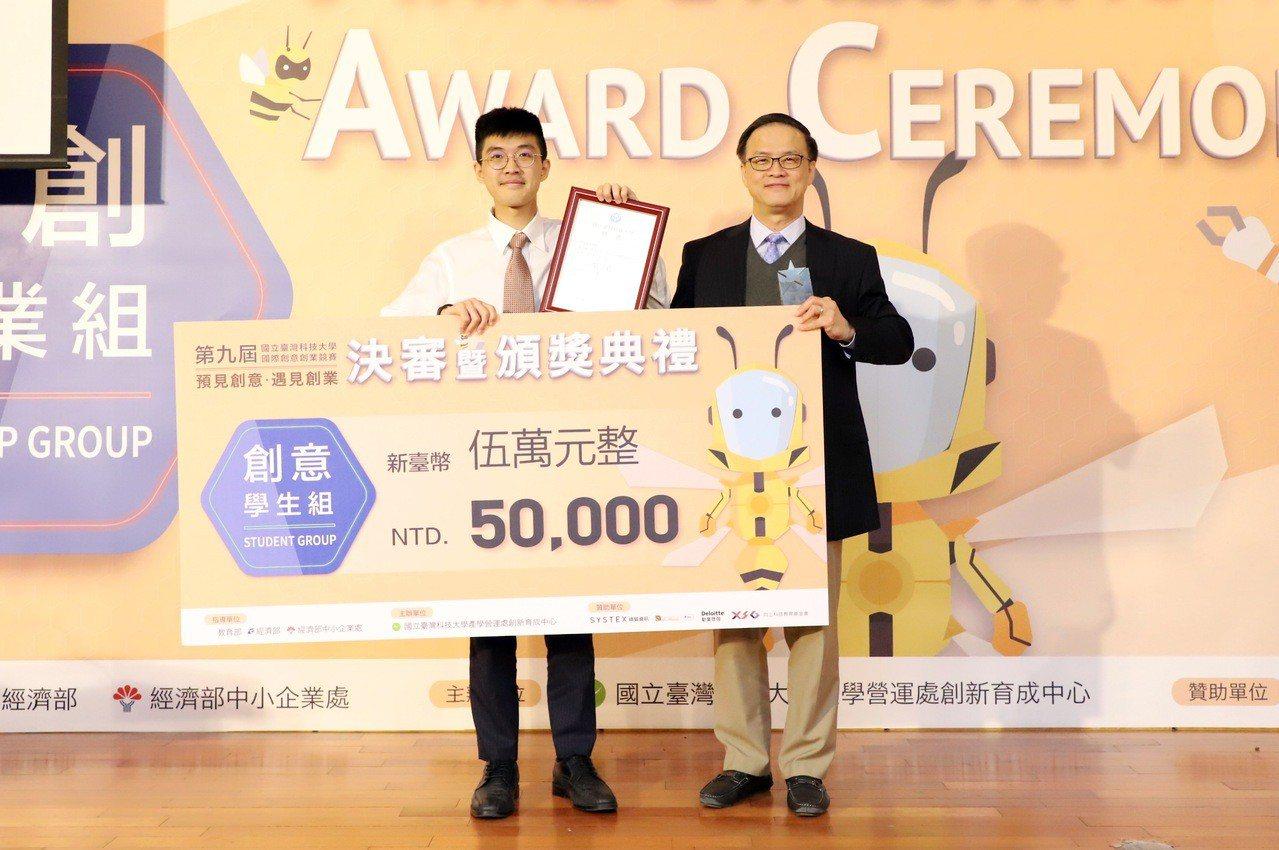 學生組冠軍為中山大學的「Kore區塊鏈旅宿交易平台」,以區塊鏈技術打造新型態訂房...