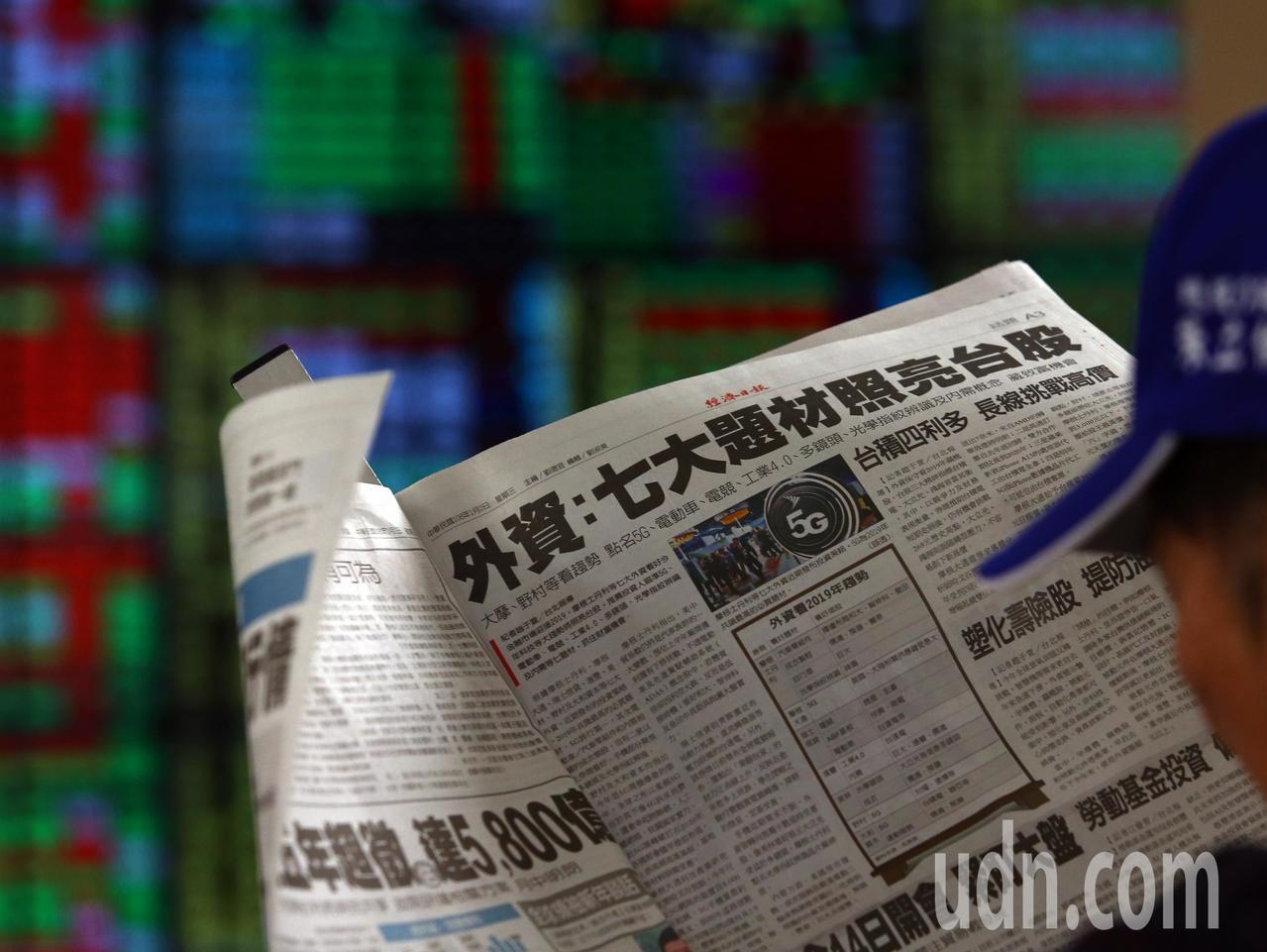 周一美股雖走揚,但台北股市2019年的第一個交易日卻呈現震盪走勢,投資人一面緊盯...