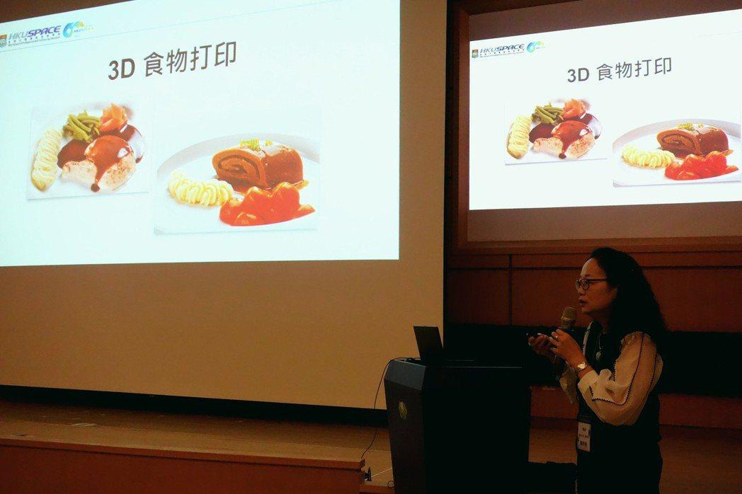 利用3D列印技術,列印成完整的食物外形,讓吞咽困難的病人更容易吃下食物。圖/大林...
