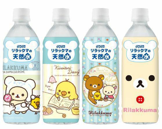 DYDO日本拉拉熊礦泉水。 圖/7-ELEVEN提供