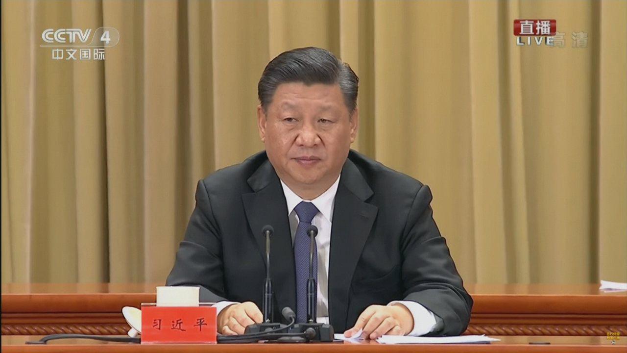 今年是中共全國人大常委會發表「告台灣同胞書」四十周年,習近平2日在紀念會發表對台...