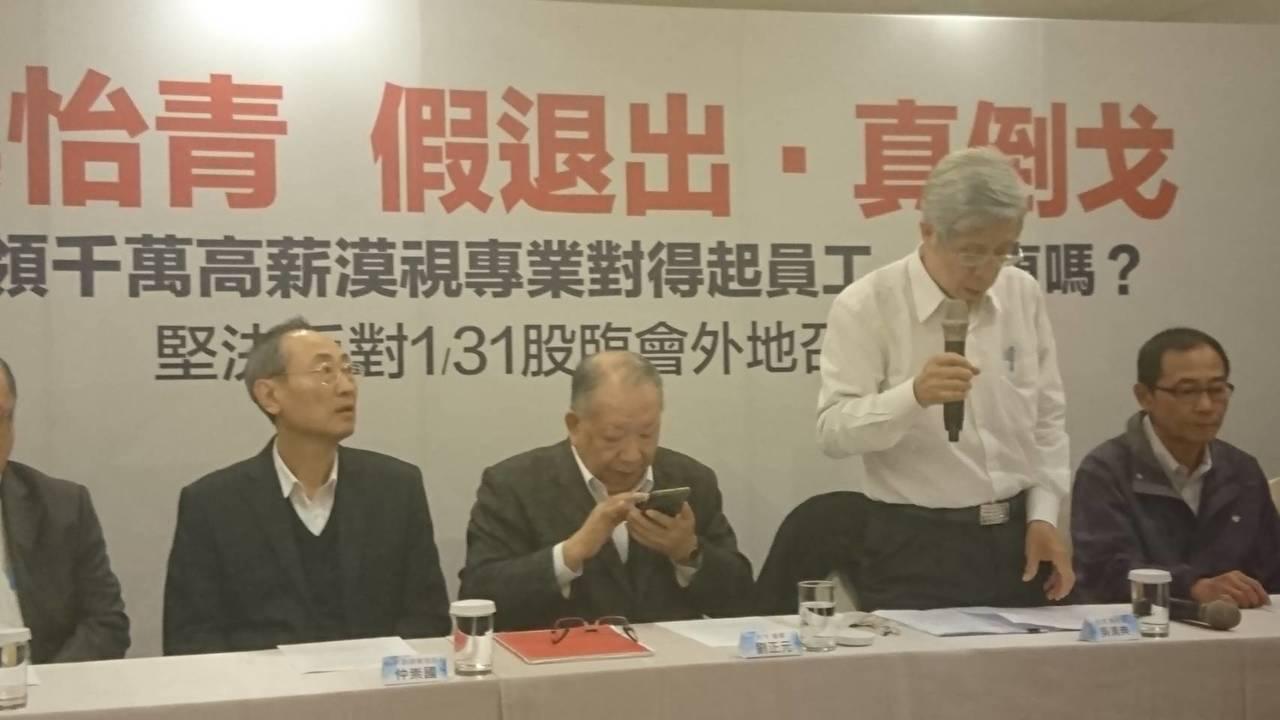 台苯總經理吳清典在記者會中強調兩派之爭也不能營影公司營運。記者黃淑惠/攝影