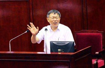 天下雜誌調查發現,最多受訪民眾選擇台北市長柯文哲有能力解決台灣社會問題。圖/聯合...