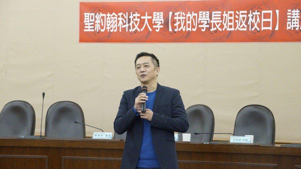 陳昭榮回母校演講  圖/翻攝聖約翰科技大學網站