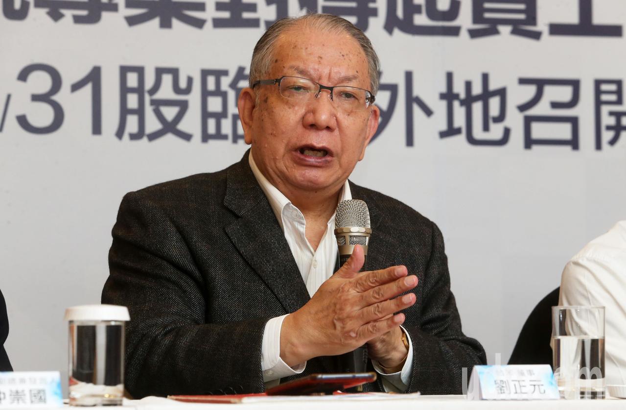 董事劉正元(圖)則表示,林文淵提出變更股東會地點,推翻過去在去年10月底董事會的...