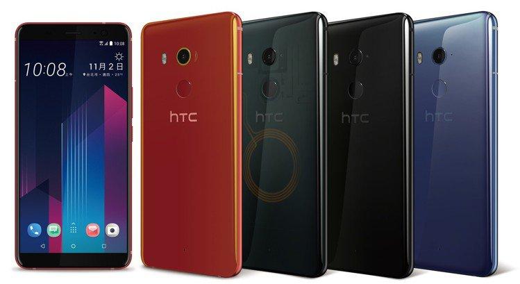 HTC U11+64GB版本空機價調降3,000元,售價12,900元,搭配中華...