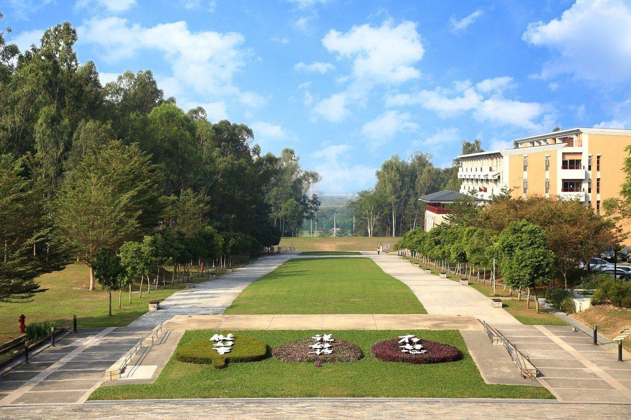 南華大學註冊率近95%,全國私立大學第一。圖/南華大學提供