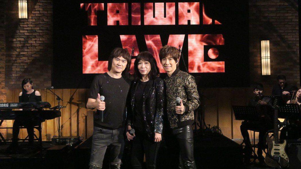 「烈火青春」姚可傑(左起)、邰正宵、張啟娜暌違30年精彩合體,獨缺張雨生成遺憾。