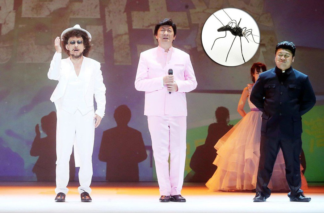 九孔(中)自稱是全台灣最像蚊子的男人。記者徐兆玄/攝影