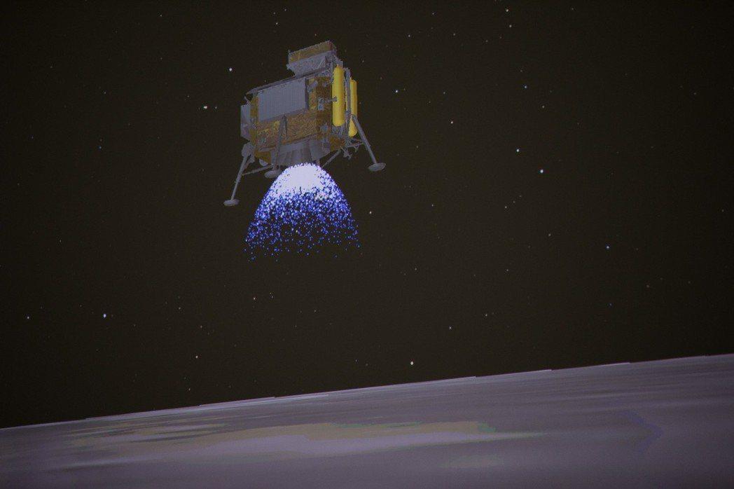 在北京航天飛行控制中心拍攝的嫦娥四號探測器自主著陸降落過程(示意圖)。 (新華社...