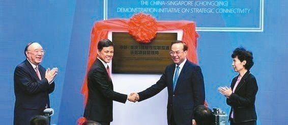 中國與新加坡的中星(重慶)戰略性互聯互通示範項目啟動三年多來,已簽約合作項目總金...
