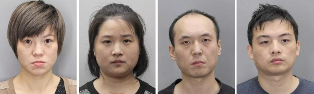 四名紐約華人結夥在大華府商店冒用他人信用卡購物,元旦日被費郡警方逮捕並提控,左起...