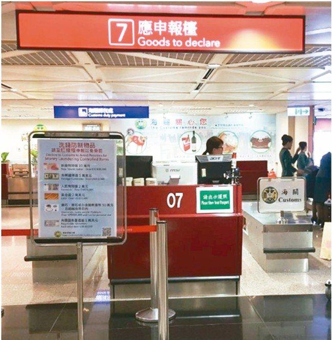 關務署提醒,旅客只要對行李稍有疑義,最好主動走紅線檯通關。 關務署/提供