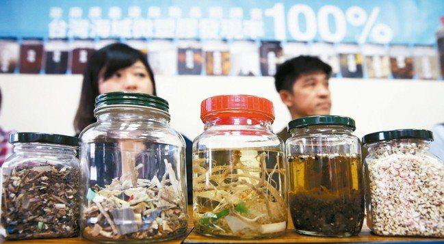 黑潮海洋文教基金會繞行台灣一周,調查全台海域塑膠微粒,圖為從海洋及沙灘上採集的塑...