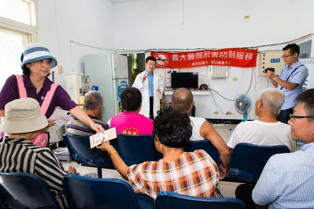 義大醫療團隊赴澎湖跳島義診期間,也同時進行衛教宣廣。 圖╱摘自《世上最快樂的工作...